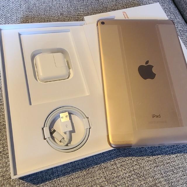 Apple(アップル)のApple iPad mini5 64GB Wi-Fiモデル ゴールド 新品 スマホ/家電/カメラのPC/タブレット(タブレット)の商品写真