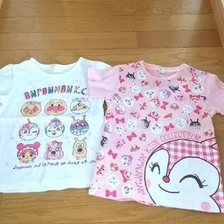 アンパンマン - 110サイズ アンパンマンキッズコレクション 半袖Tシャツ2枚セット