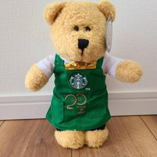 Starbucks Coffee - スターバックス 25周年 ベアリスタ