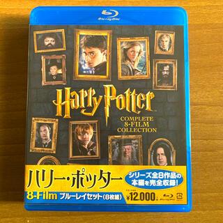 ハリー・ポッター 8-Film ブルーレイセット Blu-ray