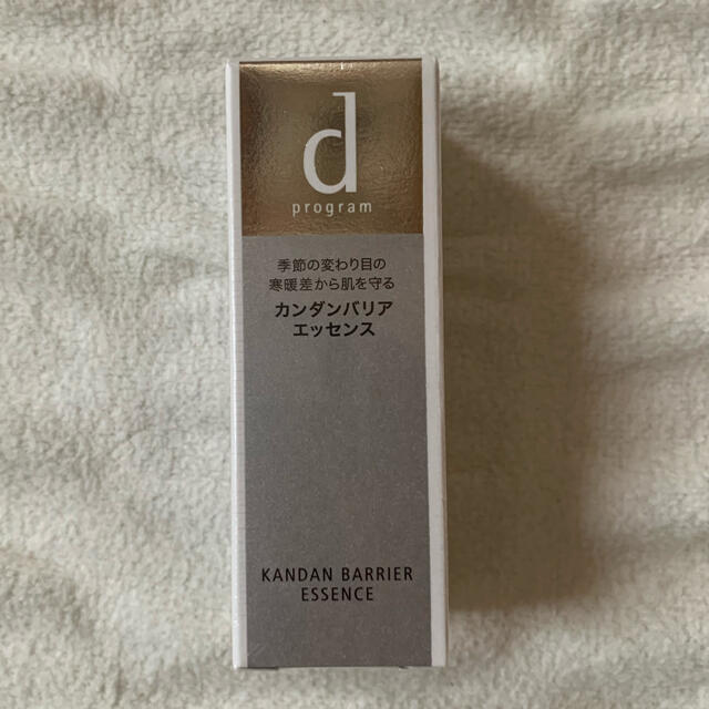 d program(ディープログラム)のdプログラム カンダンバリア エッセンス コスメ/美容のスキンケア/基礎化粧品(美容液)の商品写真
