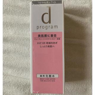 ディープログラム(d program)のdプログラム モイストケアローションMB(化粧水/ローション)