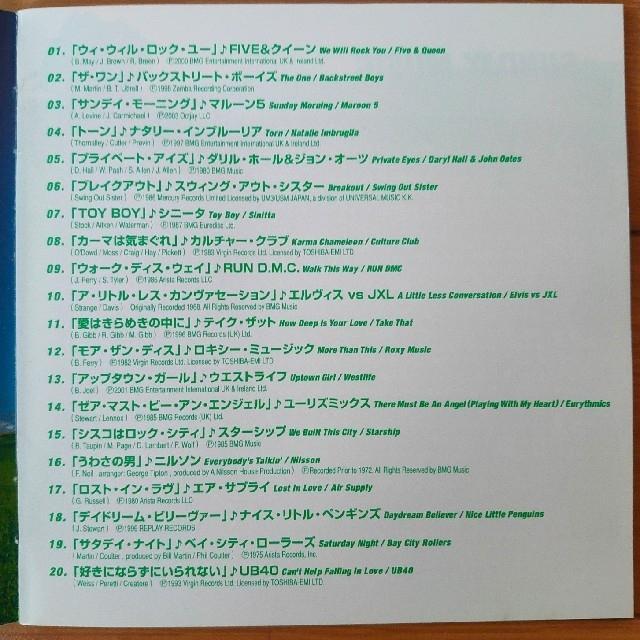 FINE サンデーミュージック オムニバス 洋楽 エンタメ/ホビーのCD(ポップス/ロック(洋楽))の商品写真