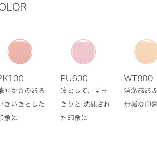 ALBION(アルビオン)のアルビオン  エクシアALリヴィジョンリフトカラーPU600 コスメ/美容のベースメイク/化粧品(化粧下地)の商品写真