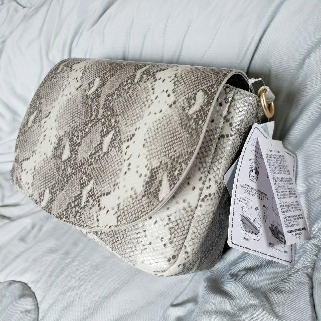 しまむら(シマムラ)の⭐️新品タグ有⭐️しまむら プチプラのあや 2層ショルダーバッグ パイソン レディースのバッグ(ショルダーバッグ)の商品写真