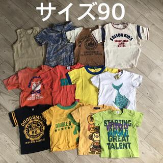 サイズ90  まとめ売り (12点)(Tシャツ/カットソー)