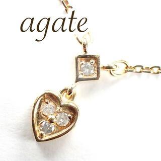 agete - アガット agate K10YG ダイヤ 0.08ct ハート ネックレス