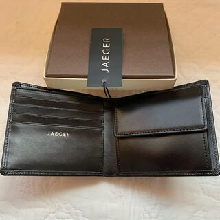 イエーガー(JAEGER)の☆JAEGER(イエガー)財布 二つ折財布(折り財布)