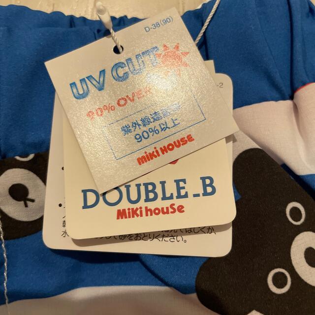 DOUBLE.B(ダブルビー)のダブルB 水着 120 キッズ/ベビー/マタニティのキッズ服男の子用(90cm~)(水着)の商品写真