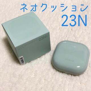LANEIGE - LANEIGE ラネージュ ネオクッションマット ファンデーション 23N 本体