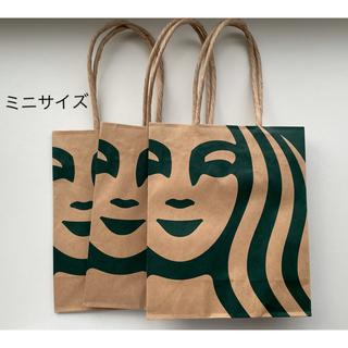 Starbucks Coffee - スターバックス ミニサイズ 紙袋 3枚