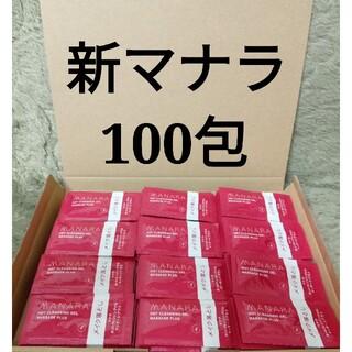 maNara - マナラホットクレンジングゲルマッサージプラス 100回分 大量 リニューアル品