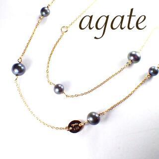 agete - アガット K18YG ブラックパール ステーション ネックレス