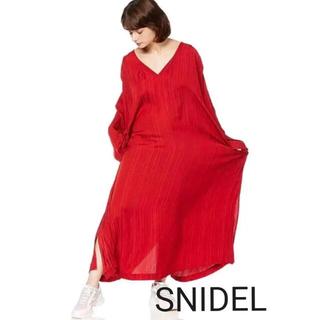 snidel - snidel ストライプジャガードロングワンピース(レッド)