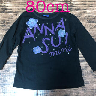 アナスイミニ(ANNA SUI mini)のアナスイミニ 長袖 カットソー Tシャツ 80cm(Tシャツ)