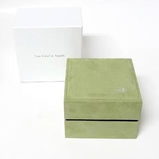 Van Cleef & Arpels - 【ヴァンクリーフ&アーペル/VC&A】時計用ケース・箱