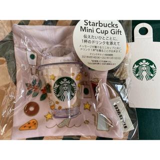 Starbucks Coffee - スターバックスミニカップギフトスターバックスルーツ スタバ ドリンクチケット付き