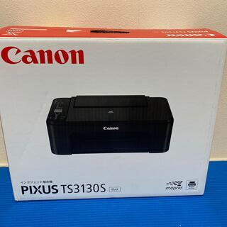 プリンター 複合機 Canon PIXUS TS3130S  BLACK