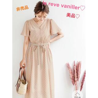 le reve vaniller - 【美品】4/16まで値下げ♡ルレーヴヴァニレ♡ワンピース♡ドット♡リボン