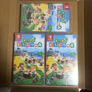Nintendo Switch - 【新品】あつまれどうぶつの森 ソフト 6本