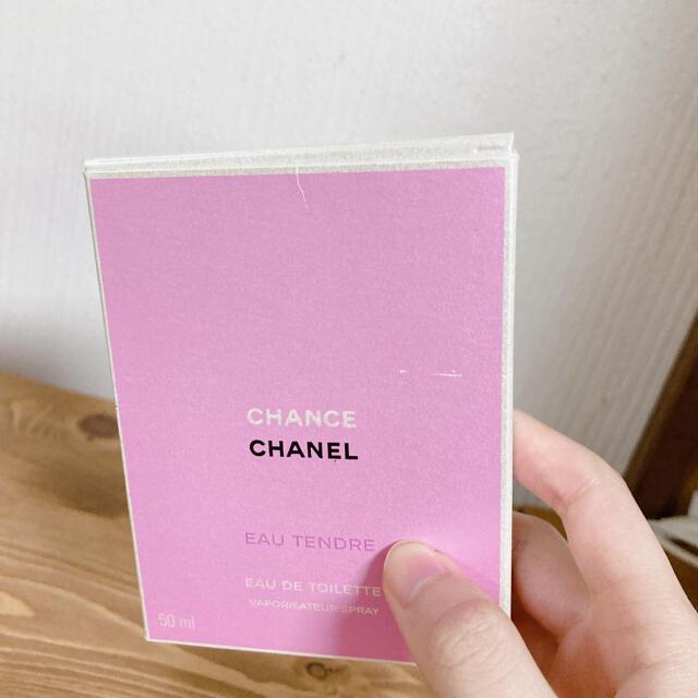 CHANEL(シャネル)のCHANEL チャンス タンドゥル オードゥ トワレット コスメ/美容の香水(香水(女性用))の商品写真
