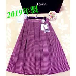 ルネ(René)のRene ルネ2019年DM掲載【ほとんど未使用】🌷ピンクボーダースカート36(ひざ丈スカート)