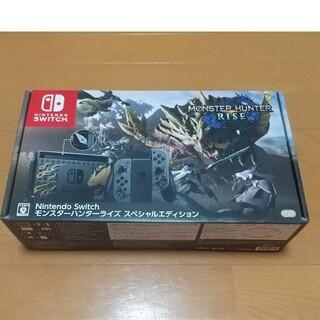 Nintendo Switch - [新品未開封]Switch モンスターハンター ライズ スペシャルエディション