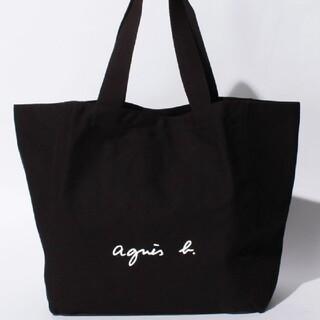 agnes b. - アニエスベー トートバッグ agnes b. ショルダー カバン リュック 新品