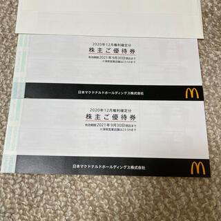 マクドナルド - マクドナルド 株主優待 2冊