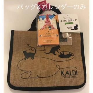 KALDI - カルディ ネコの日バッグ2021 バッグとカレンダー 猫の日バッグ