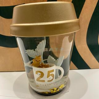 Starbucks Coffee - スタバ スノーグローブ25YEARS