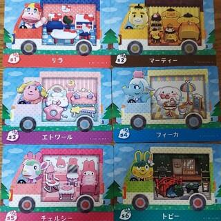 ニンテンドウ(任天堂)のサンリオ amiiboカード 6枚コンプセット(その他)