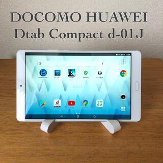 NTTdocomo - ドコモ タブレット dtab Compact d-01J