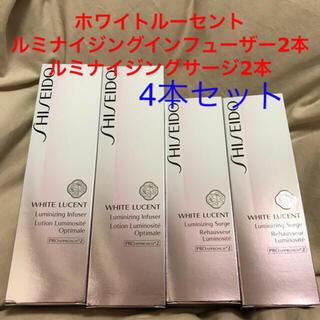シセイドウ(SHISEIDO (資生堂))の資生堂ホワイトルーセント化粧水乳液4本セット(化粧水/ローション)