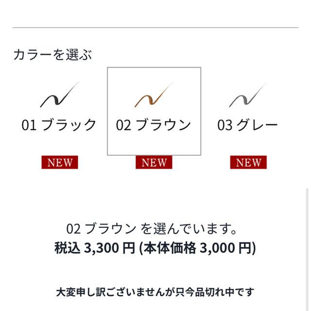 SUQQU(スック)のsuqqu  ニュアンスアイライナー 02  ブラウン コスメ/美容のベースメイク/化粧品(アイライナー)の商品写真