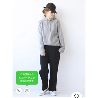 DEUXIEME CLASSE - ドゥーズィエムクラス☆ツイルankleパンツ