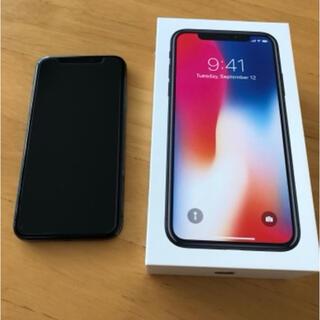 iPhone - iPhone X 256GB スペースグレイ SIMフリー AppleCare