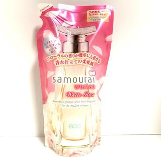 サムライ(SAMOURAI)のサムライウーマン ホワイトローズ 柔軟剤(洗剤/柔軟剤)