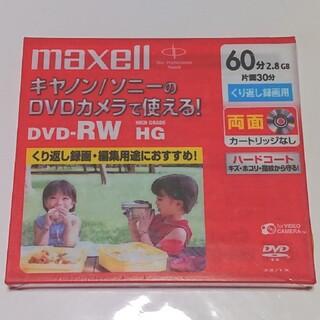 マクセル(maxell)の録画用DVD-RW★未開封★60分★1枚★マクセル(その他)