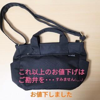 アネロ(anello)のショルダーバッグ【アネロ グランデ】GU-H2315 軽量撥水性ポリトートバッグ(ショルダーバッグ)