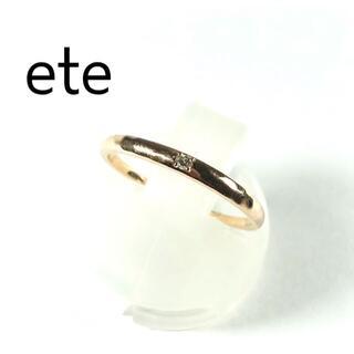 ete - エテ ete ダイヤ 0.01ct K10PG レイヤード リング