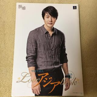 ツタヤ Love アジア book 2015春号(K-POP/アジア)