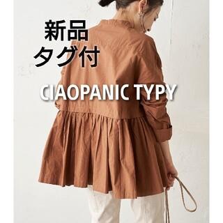 CIAOPANIC TYPY - 新品 タグ付 CIAOPANIC TYPY バックフリルボリュームブラウス