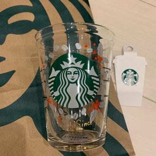 Starbucks Coffee - スターバックス 25周年 グラス