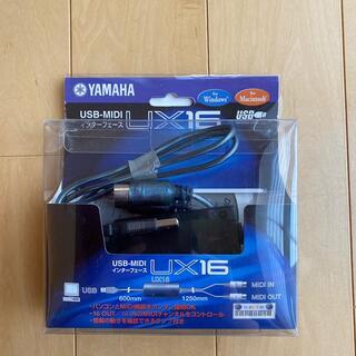 ヤマハ(ヤマハ)のYAMAHA USB-MIDI UX16(MIDIコントローラー)