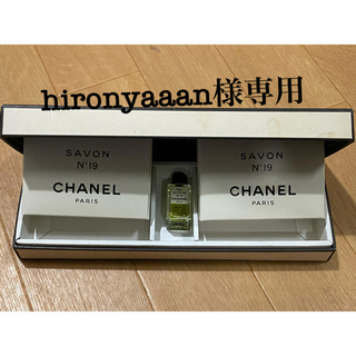 CHANEL - CHANEL 石鹸
