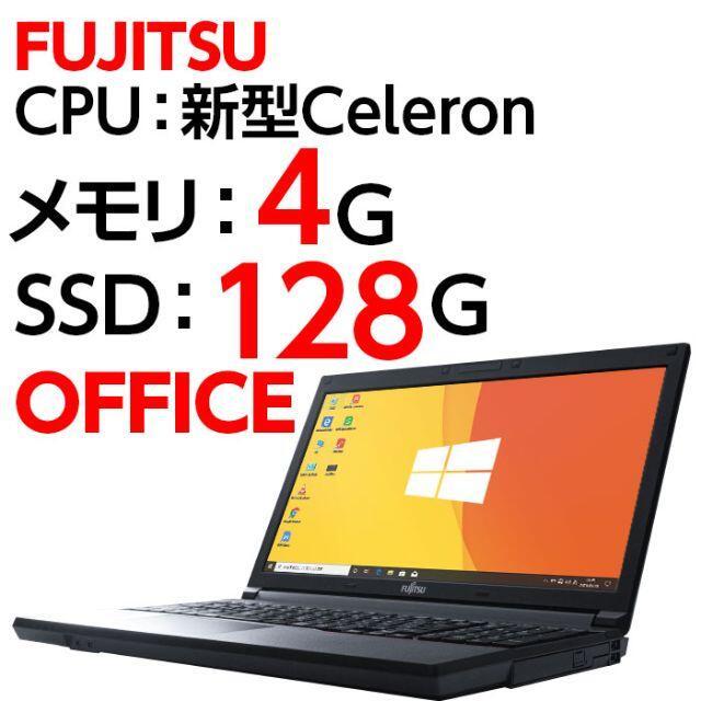 富士通(フジツウ)のノートパソコン 本体 FUJITSU A553/G Windows10 スマホ/家電/カメラのPC/タブレット(ノートPC)の商品写真