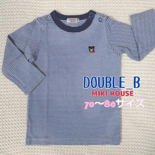 DOUBLE.B - DOUBLE_B(ダブルビー)★ボーダー ロングTシャツ 80サイズ