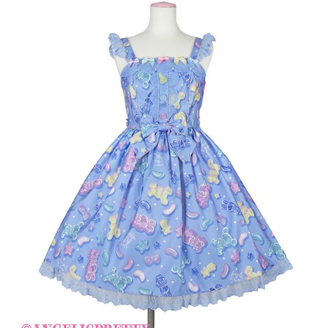 Angelic Pretty(アンジェリックプリティー)のAngelic Pretty jelly candy toysジャンパースカート レディースのワンピース(ひざ丈ワンピース)の商品写真