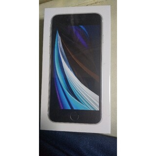 新品未使用 iPhone se2 64GB ホワイト SIMフリー